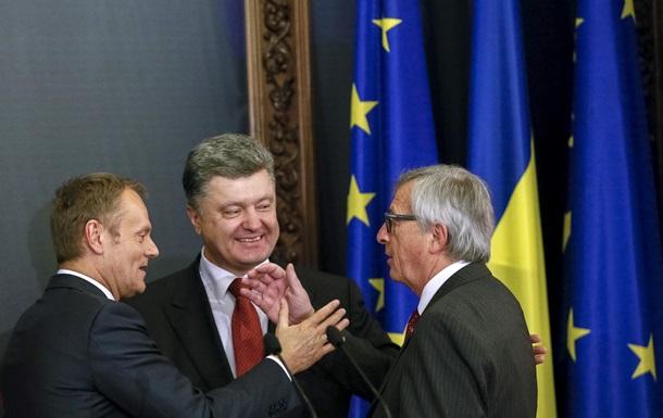 Европа играет с Украиной в наперстки - Bloomberg