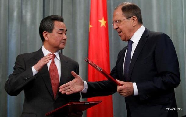 Лавров: Российско-китайские отношения - наилучшие за всю историю