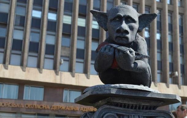 В Запорожье появился памятник  скорби русского мира