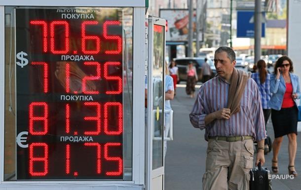 Грустная математика. В Госдуме РФ нашли преимущества обвала рубля