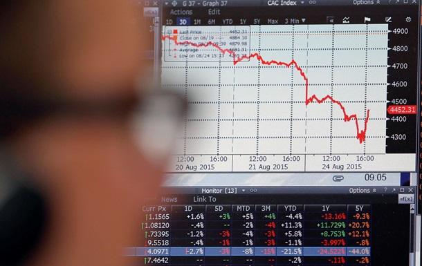Черный понедельник. Европейские акции также обвалились