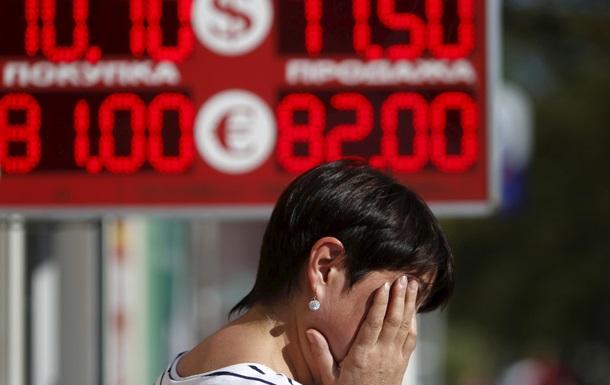 Прохожие в Москве об обвале курса рубля - опрос