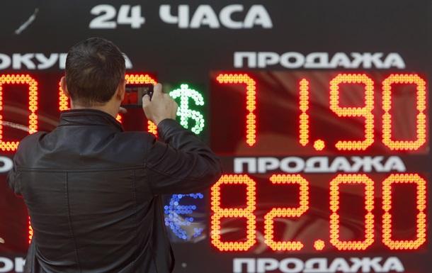 Рубль отыграл большую часть потерь понедельника