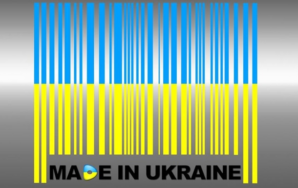 Продукція ключових галузей українського виробництва – неактуальна в ЄС