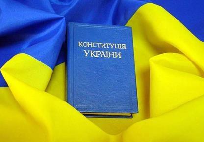 Какая польза украинскому бизнесу от Конституции