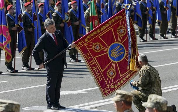 Настроения в стране. Украинцы сохраняют патриотизм, но не верят во власть