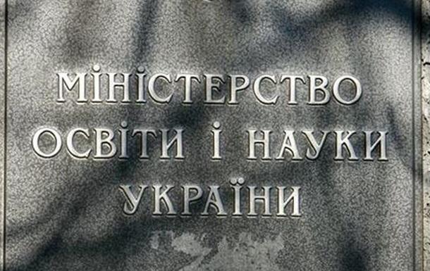 В Украине за сепаратизм 12 человек лишили научных званий