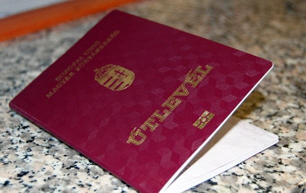 Венгерское гражданство собираются получить почти 125 тысяч украинцев