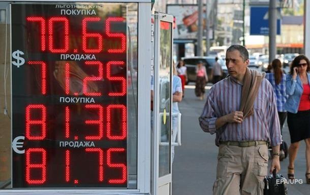 Катастрофический сценарий. В РФ разработан новый экономический прогноз