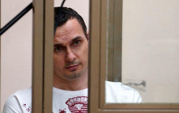 Украина подает на Россию иск в ЕСПЧ из-за приговора Сенцову