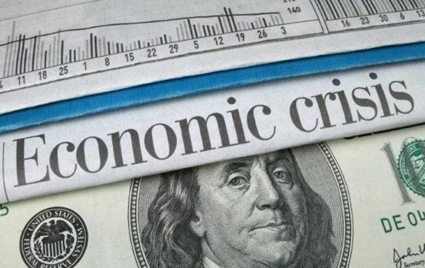 Мировой кризис разрушит украинскую экономику окончательно
