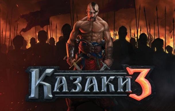 Одно из видео игры Казаки 3 демонстрирует украинскую нацию.