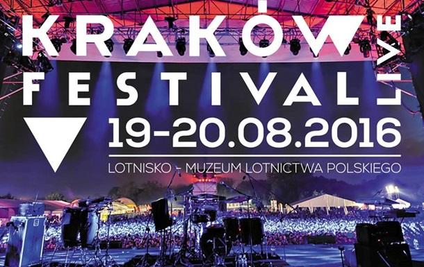 На Live Festival выступят Massive Attack