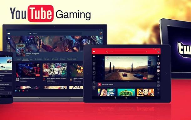 Google запустил новый игровой сервис YouTube Gaming