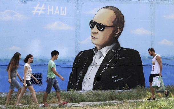 Почему низкие цены на нефть не развалят Россию - Bloomberg