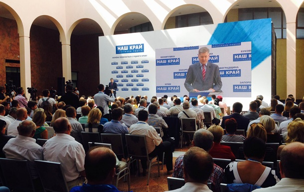 Более 60 мэров городов решили пойти на выборы одной политсилой
