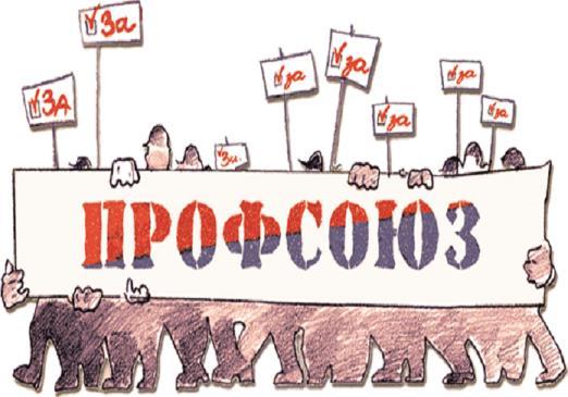 Кто имеет влияние на рабочий класс в Украине