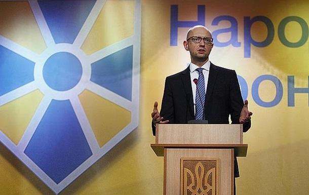 Яценюк сделал заявление в канун местных выборов