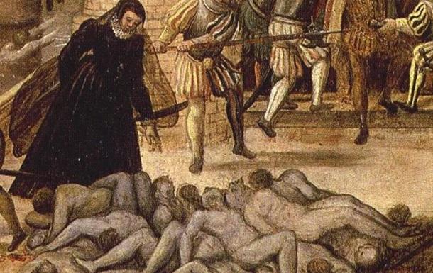 Подобную дикость Европа пережила в средние века
