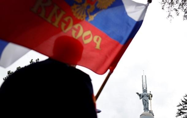 Россию считают агрессором более 70% украинцев - опрос