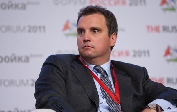 Абромавичус ожидает рост экономики уже в этом году