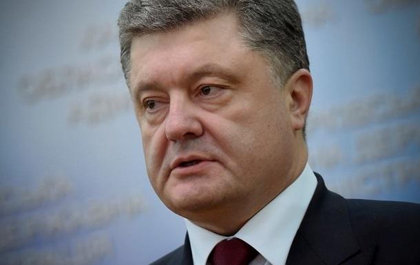 Порошенко поручил создать раздел для петиций на сайте президента