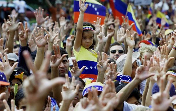 В Венесуэле прошел массовый митинг против мигрантов из Колумбии