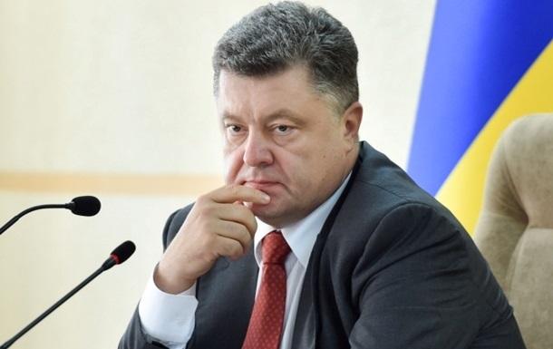 На сайте петиций к Порошенко появились первые требования украинцев