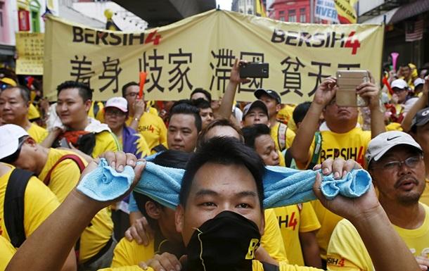 В Малайзии второй день протестуют против премьера