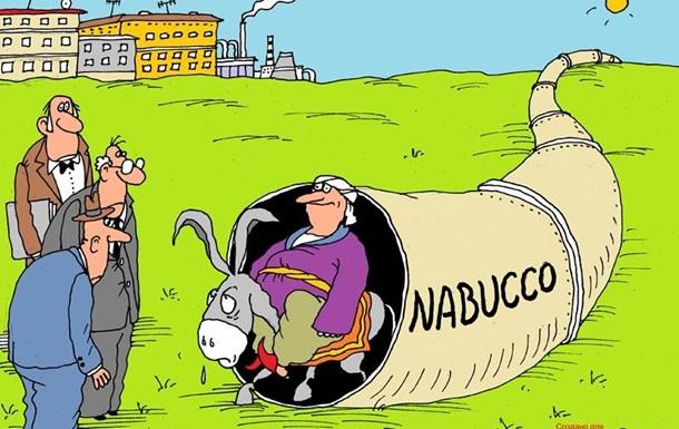 Газовые авантюры Евросоюза