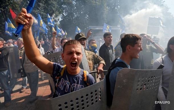 США призывают украинцев протестовать мирно