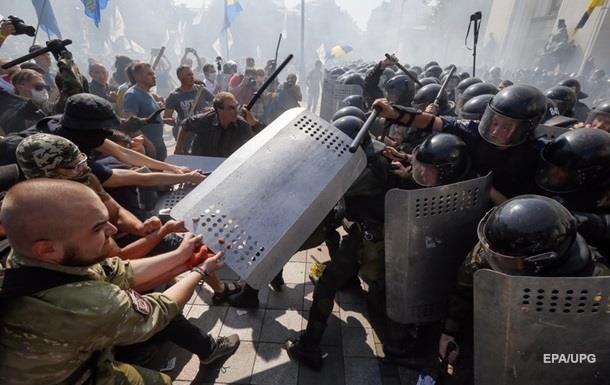 За беспорядки под Радой задержаны 18 человек