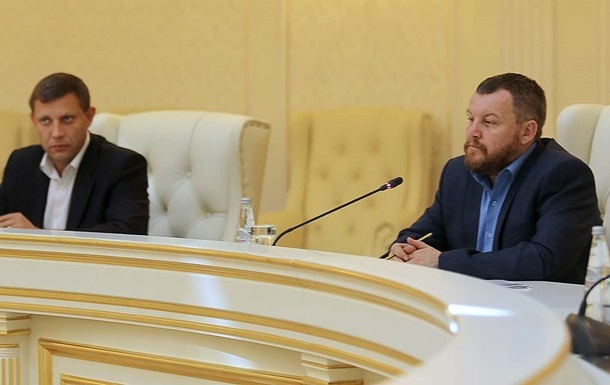 Контактная группа по Донбассу проводит видеоконференцию с ЛДНР