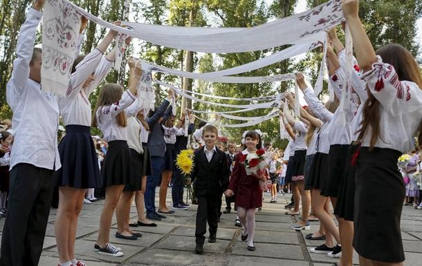 1 сентября в Украине