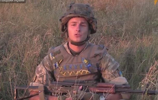 Бойцы АТО обратились к украинцам по поводу событий у Рады
