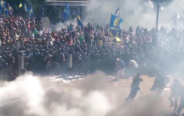 Третий Майдан: отсчет пошел