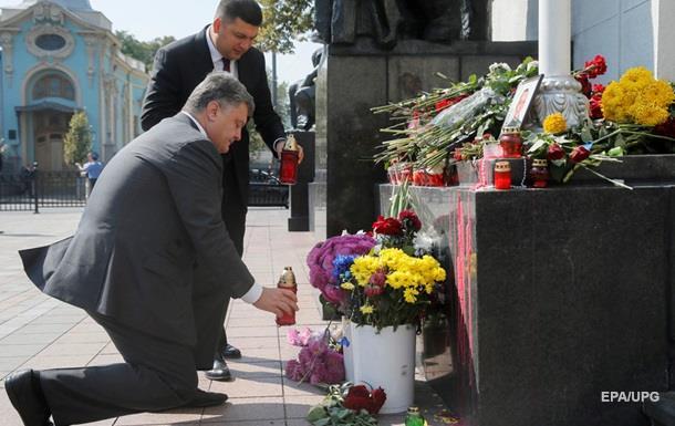 Украина вновь оказалась на пороге насилия - Bloomberg
