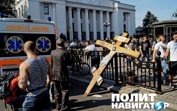 Неонацисты снесли Крест напротив Верховной Рады.