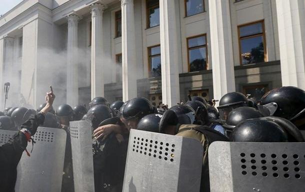 События развивались хаотично. ОБСЕ опубликовала отчет по событиям у Рады