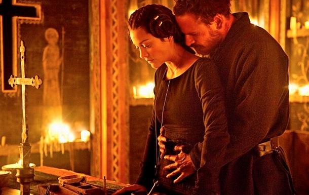 Макбет : вышел трейлер шекспировской экранизации