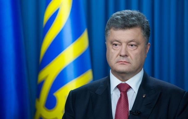 Порошенко призвал  народы свободного мира  объединиться против России