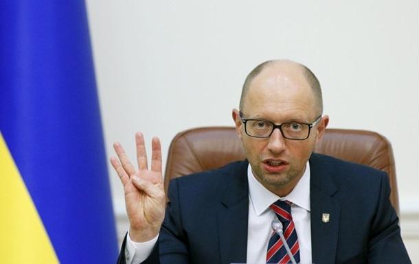 Яценюк рассказал, сколько газа не хватает на зиму