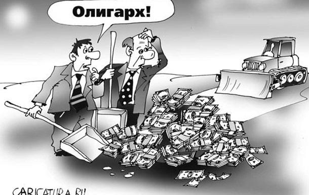 Может ли существовать Украины без олигархов, а олигархи без Украины