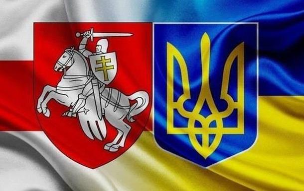 Беларуси нужно учиться у Украины