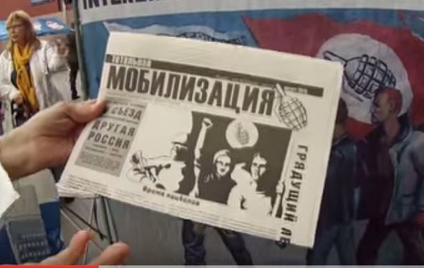 В Москве вызвали полицию на лимоновцев, вербующих в ЛДНР