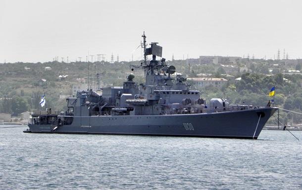 Украине необходимо модернизировать военно-морские силы - Пентагон