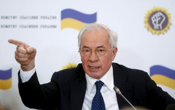 Суд ЕС рассмотрит иск Азарова об отмене санкций