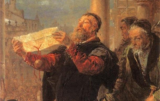 Практические советы для украинцев, как выживать в условиях  ВЕЛИКИХ РЕФОРМ