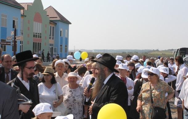 На Киевщине открыли центр для евреев-переселенцев с Донбасса