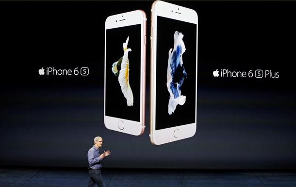 Презентация Apple iPhone 6s онлайн трансляция